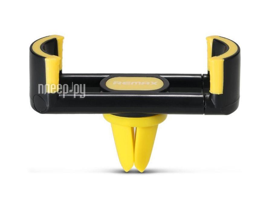 Держатель Remax RM-C17 Black-Yellow