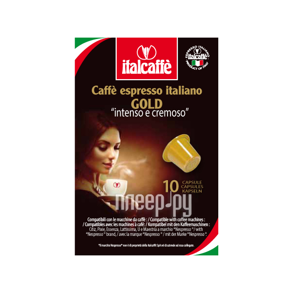 Капсулы Italcaffe Espresso Gold 10шт