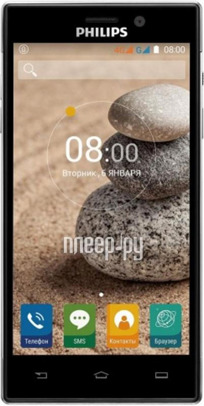 Сотовый телефон Philips V787 Xenium 3Gb RAM 32Gb Ebony