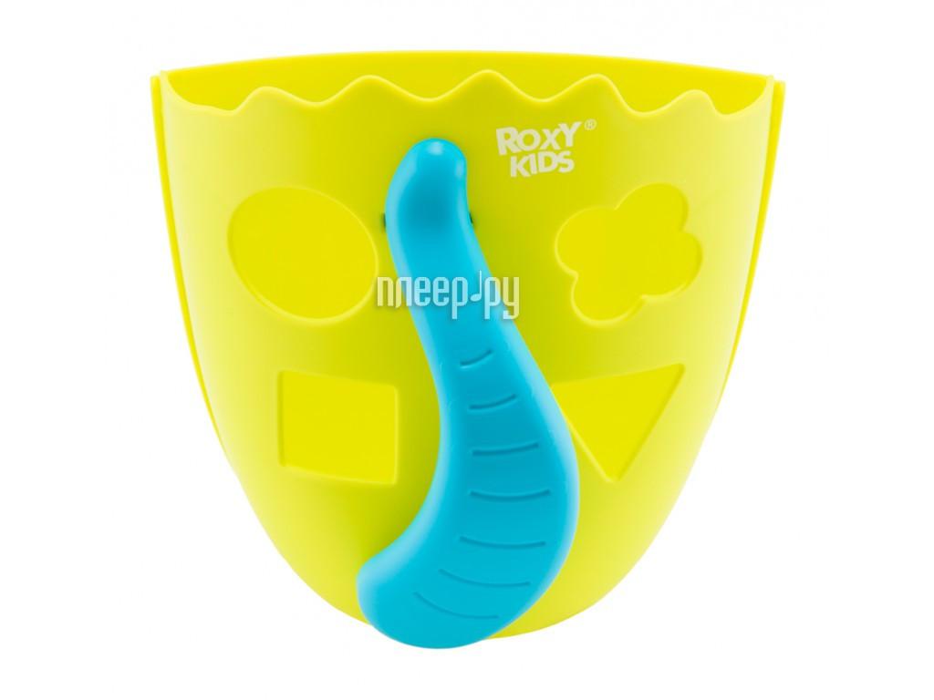 Корзина для игрушек Roxy-Kids RTH-001G