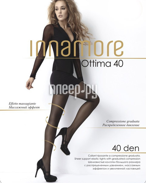 Колготки Innamore Ottima размер 2 плотность 40 Den Nero