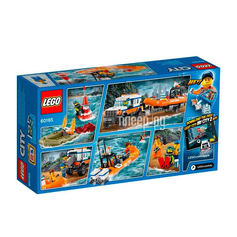 Конструктор Lego City Coast Guard Внедорожник команды быстрого реагирования 60165