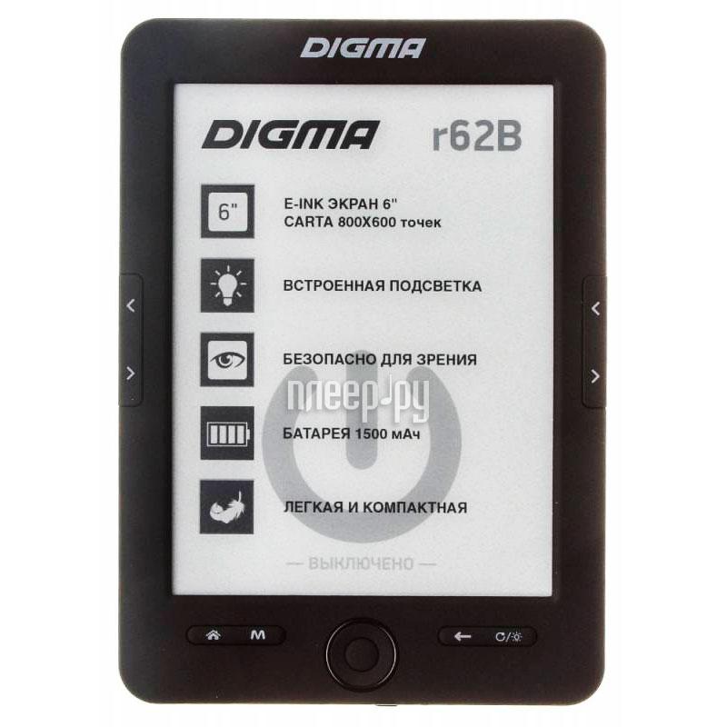 Электронная книга Digma R62B