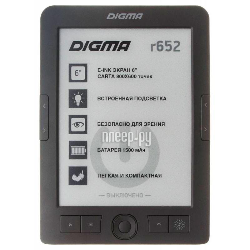 Электронная книга Digma R652 Gray