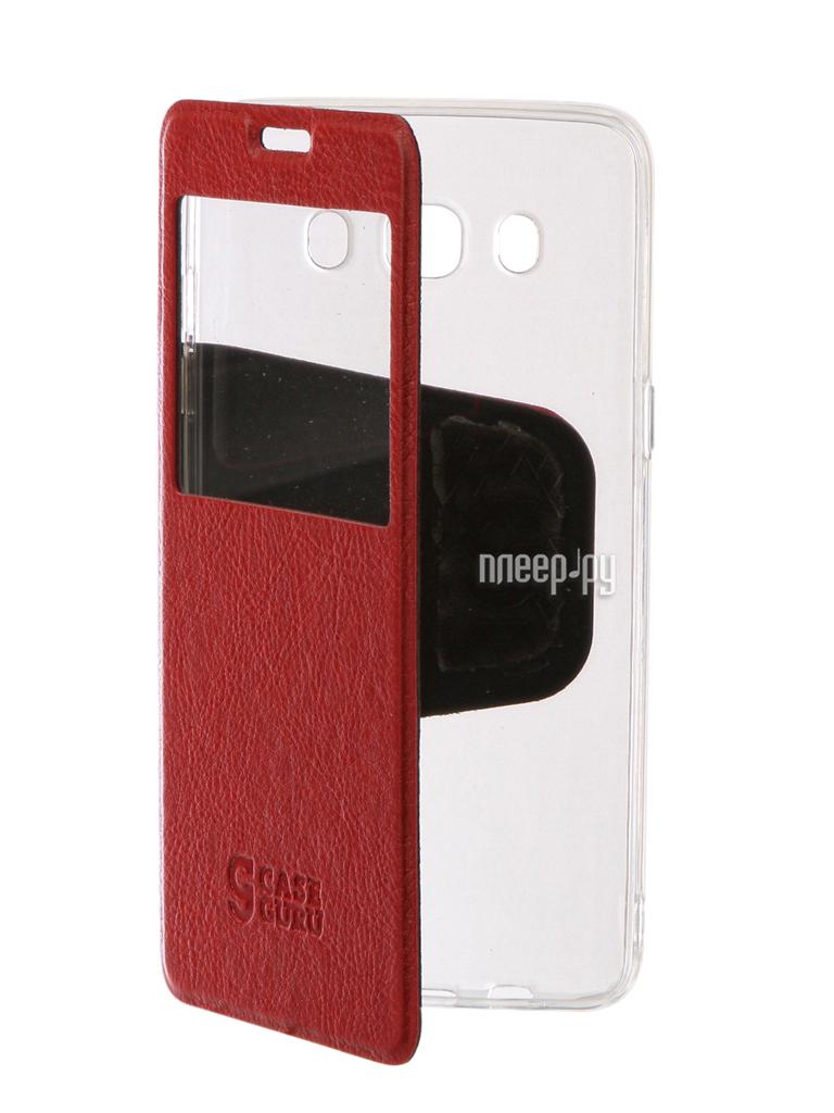 Аксессуар Чехол Samsung Galaxy J5 2016 CaseGuru Ulitmate Case Ruby Red 95481