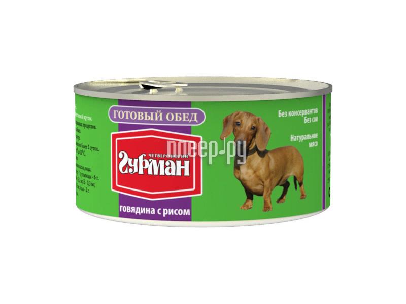 Корм Четвероногий Гурман Готовый обед Говядина с рисом 325g для собак 11884