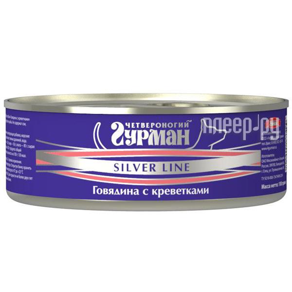 Корм Четвероногий Гурман Серебряная линия Говядина с креветками в желе 100g для