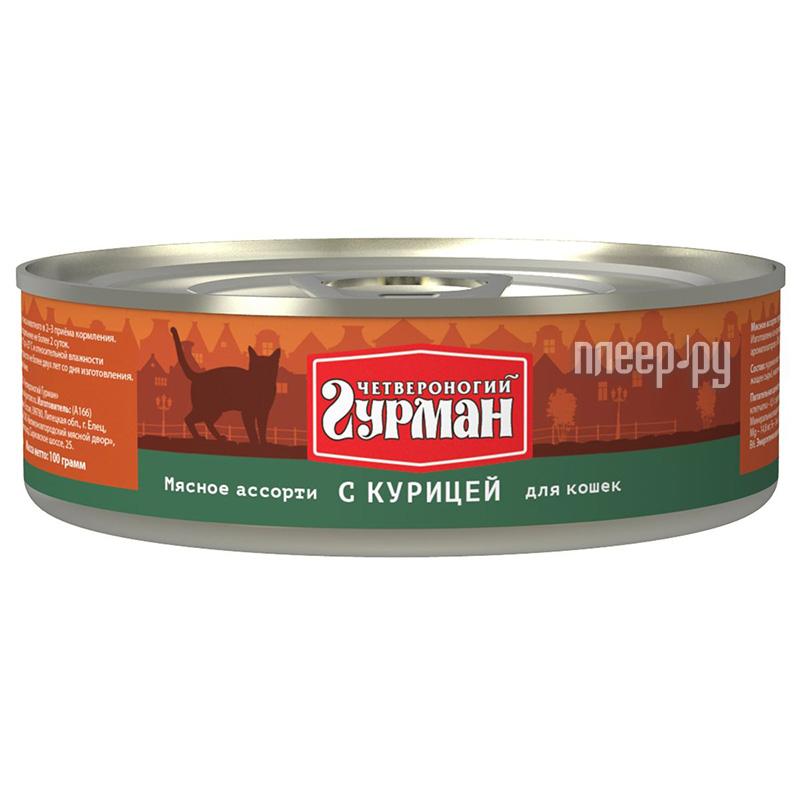 Корм Четвероногий Гурман Мясное ассорти с курицей 100g для кошек 41698
