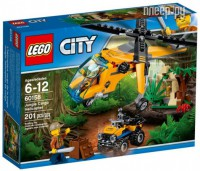 Конструктор Lego City Jungle Explorer Грузовой вертолет 60158