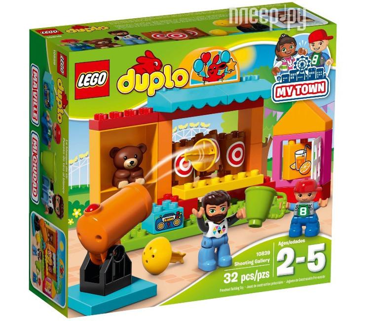Конструктор Lego Duplo Town Тир 10839