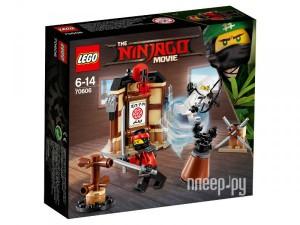 Купить Конструктор Lego Ninjago Уроки мастерства Кружитцу