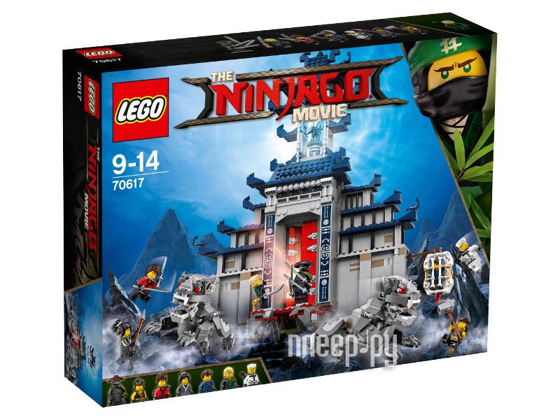 Конструктор Lego Ninjago Храм последнего великого оружия 70617