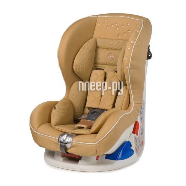 Автокресло Happy Baby Taurus V2 Beige 4650069782940