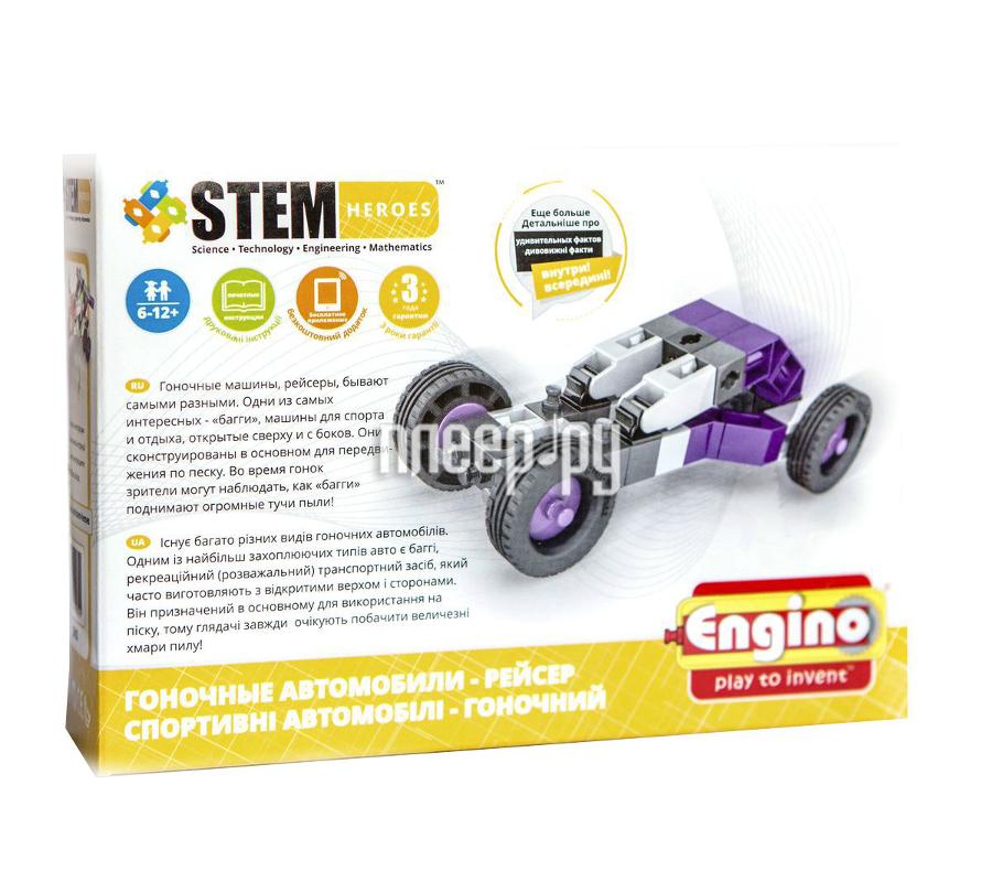 Конструктор Engino Stem Heroes Скоростные механизмы Рейсер SH33 купить