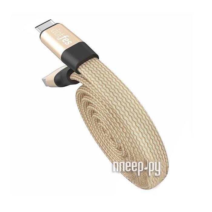 Аксессуар Dotfes USB Type-C A09T Self-Rolling 0.8m Gold 14764