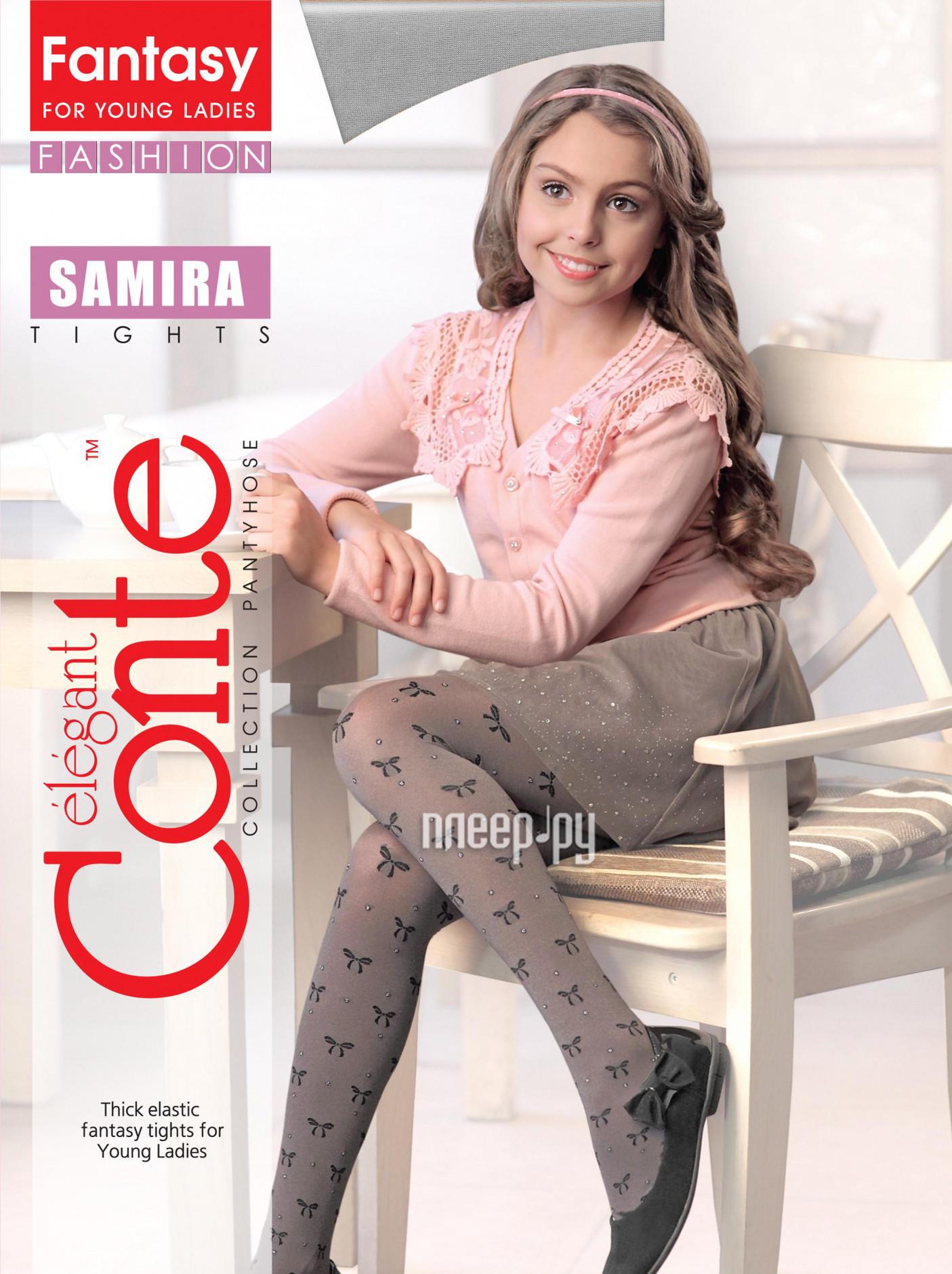 Колготки Conte Samira 146-152 Grey купить