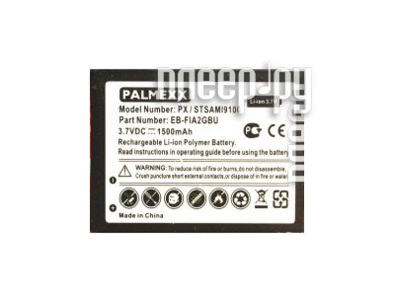 Аксессуар Аккумулятор Samsung GT-i9105 Galaxy S II Plus / GT-i9100 Galaxy S II Palmexx 1500/1650 mAh  Pleer.ru  780.000