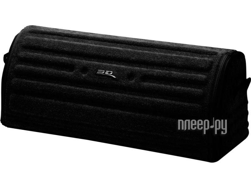 Органайзер Sotra 3D Lux Large Black FR 9293-09 купить
