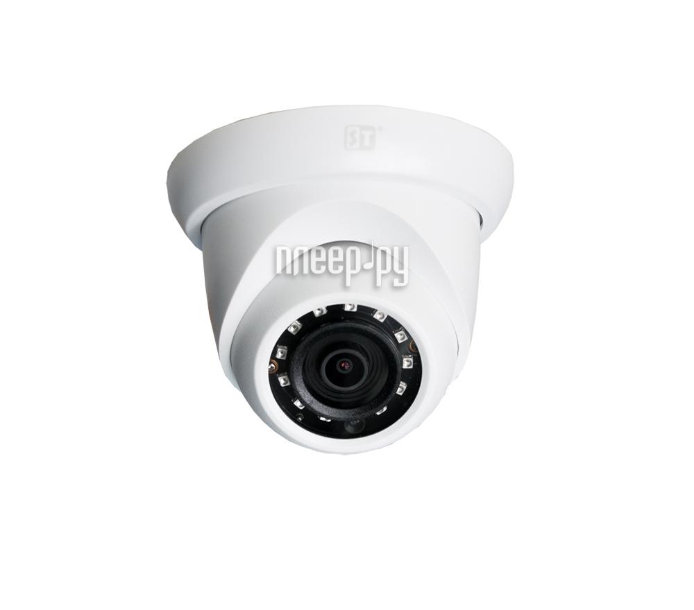 IP камера Space Technology ST-703 M IP PRO D