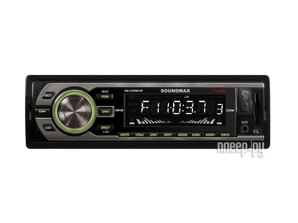 Автомагнитола Soundmax SM-CCR3074F