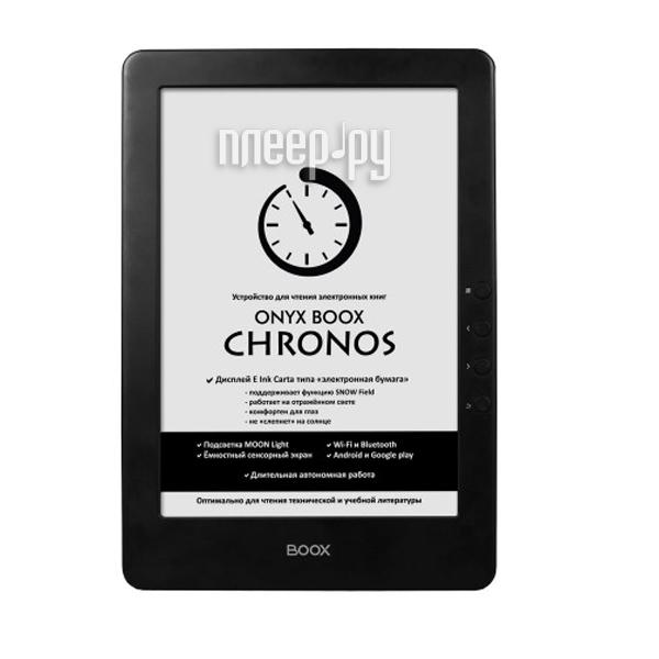 Электронная книга Onyx Chronos Black