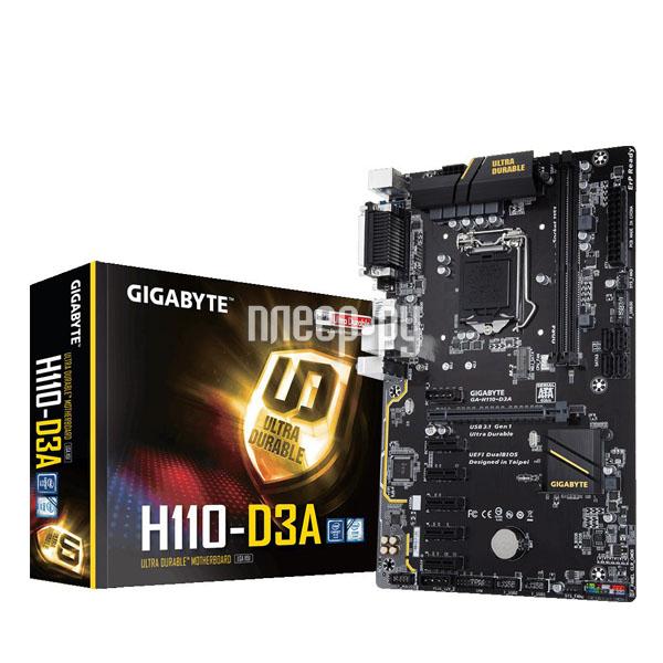 Материнская плата GigaByte GA-H110-D3A купить