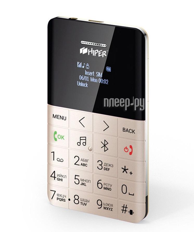 Сотовый телефон HIPER sPhone One Gold