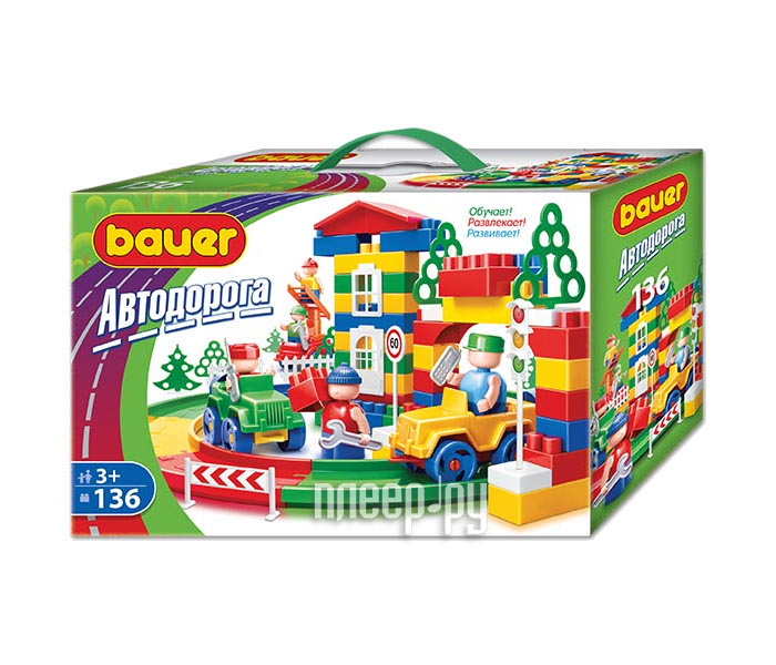 Bauer 248
