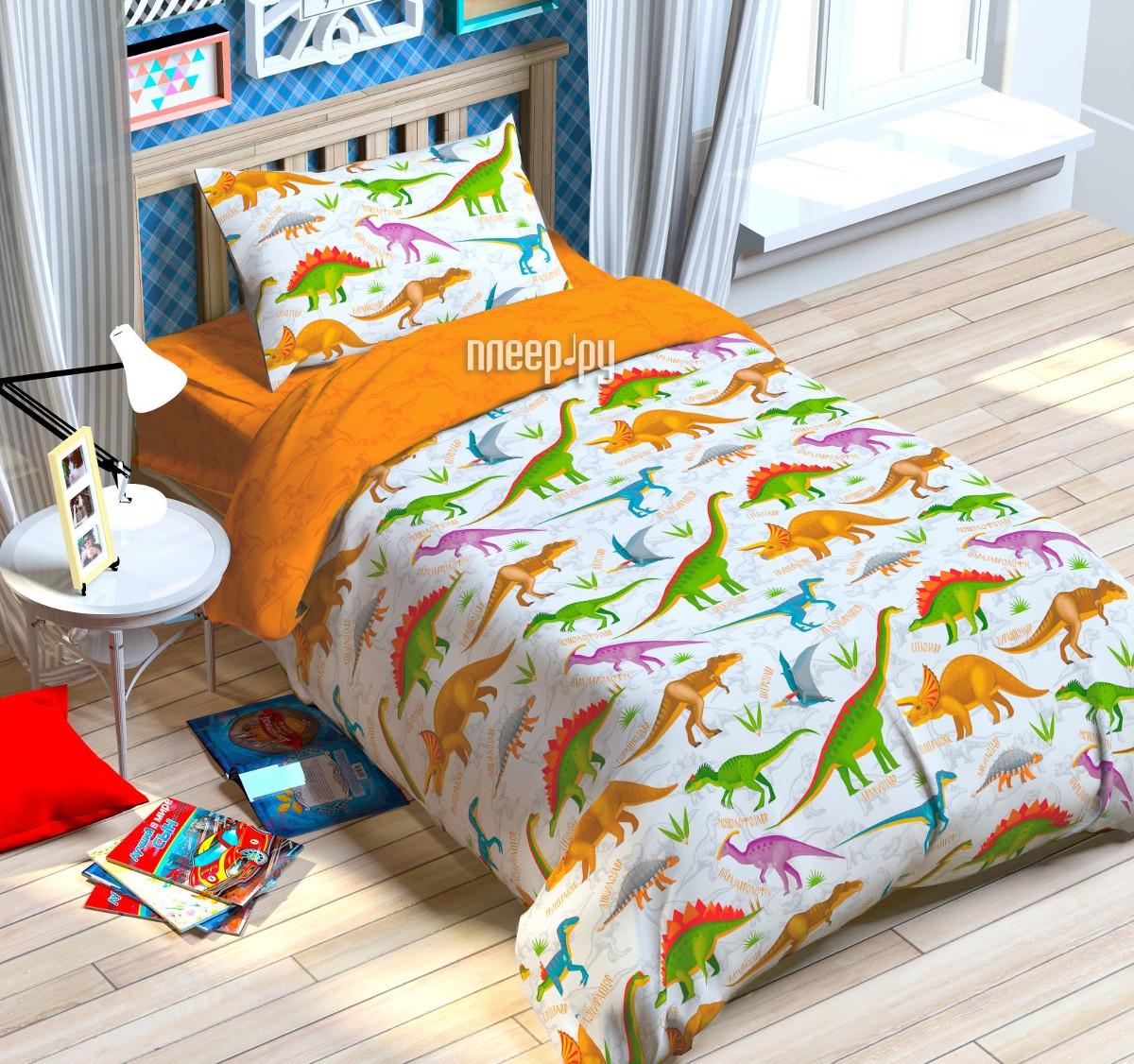 Постельное белье Этель Этелька Динозавры Комплект 1.5 спальный Хлопок-Бязь