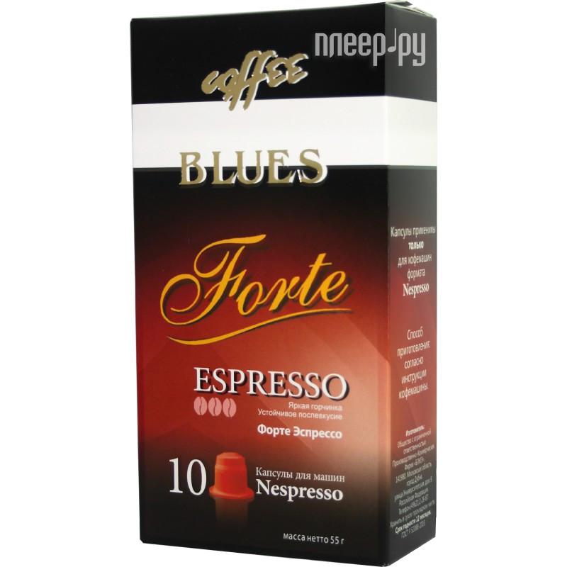 Кофе Блюз Форте №3 55г 10шт