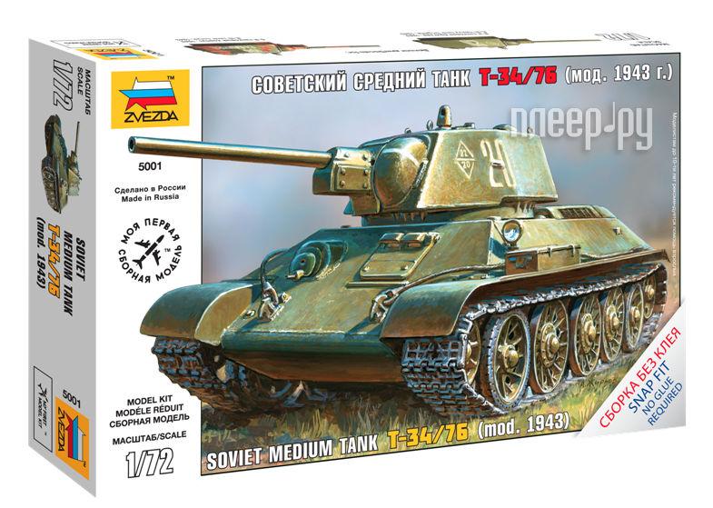 Сборная модель Zvezda Советский танк Т-34 / 76 5001