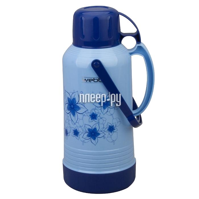 Термос Webber 41002 / 4S-1 Blue