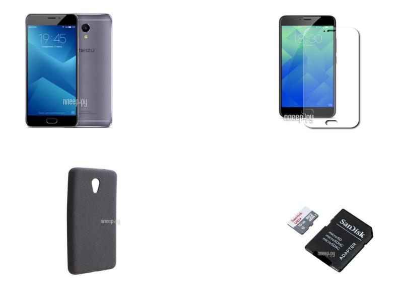 Сотовый телефон Meizu M5 Note 16Gb Grey Выгодный набор + подарок серт. 200Р!!!