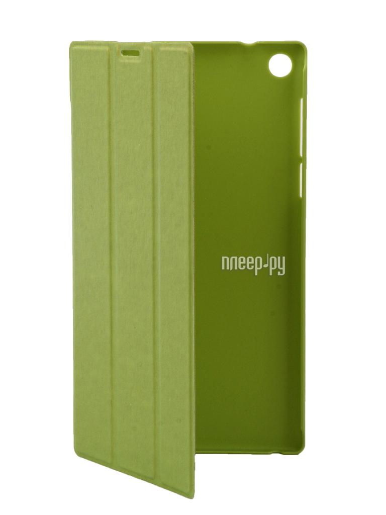 Аксессуар Чехол Lenovo Tab 2 A7-30 Partson Lime PT-012