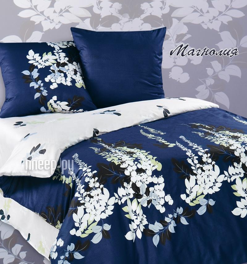 Постельное белье Экзотика Магнолия Комплект 2 спальный Сатин