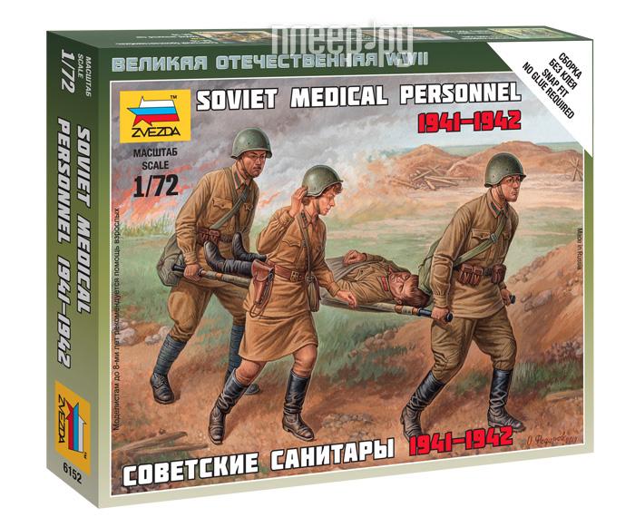 Сборная модель Zvezda Советские санитары 6152