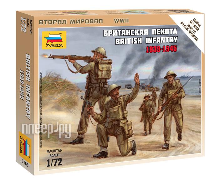 Сборная модель Zvezda Британская пехота 6166