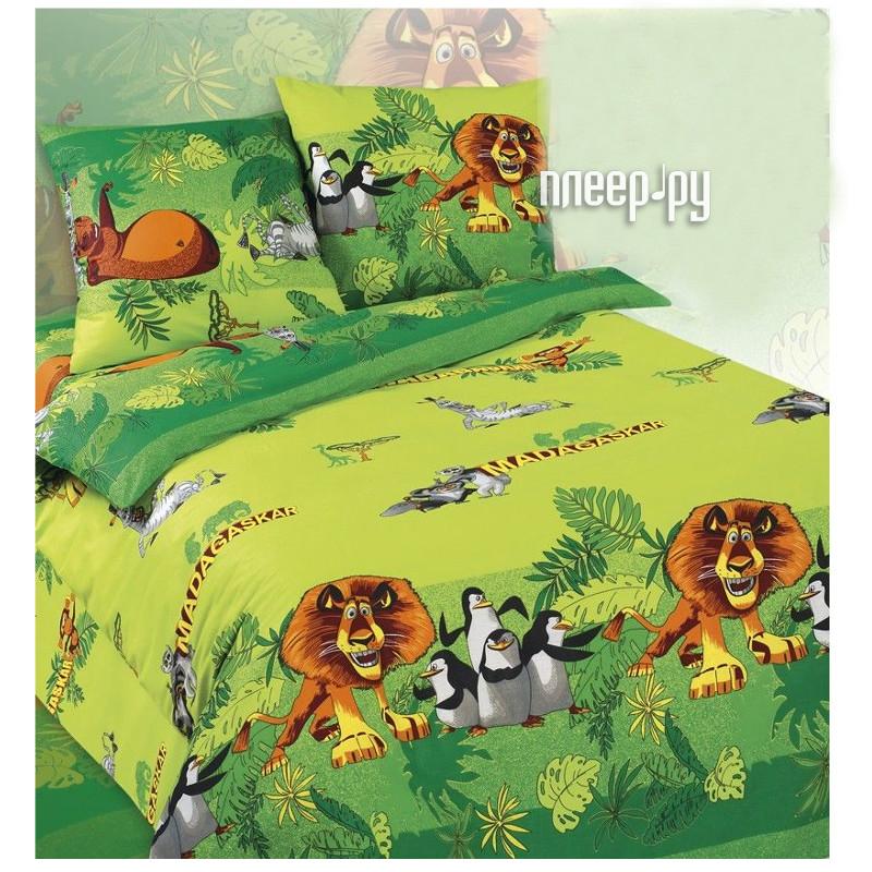 Постельное белье Экзотика Африка Комплект 1.5 спальный Поплин
