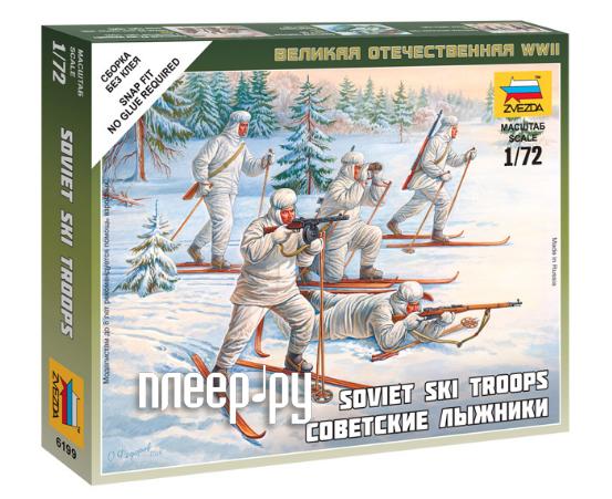 Сборная модель Zvezda Советские лыжники 6199