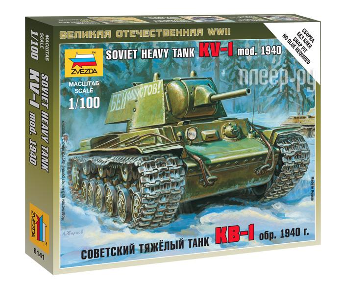 Сборная модель Zvezda Советский тяжелый танк КВ-1 обр 1940г 6141