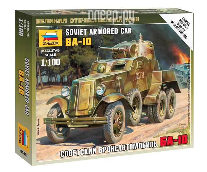 Сборная модель Zvezda Советский бронеавтомобиль БА-10 6149
