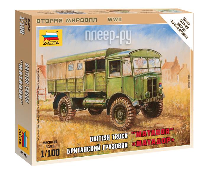 Сборная модель Zvezda Британский грузовик Матадор 6175