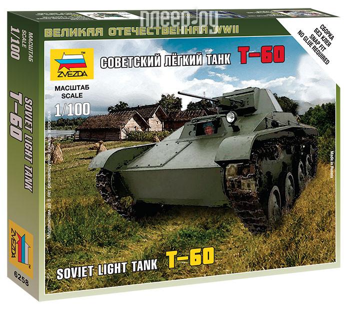 Сборная модель Zvezda Советский легкий танк Т-60 6258