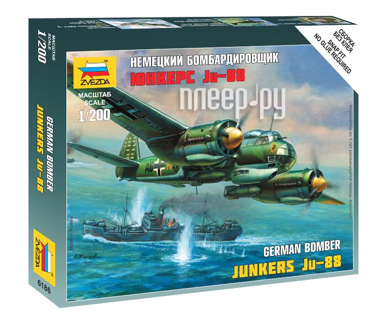 Сборная модель Zvezda Немецкий бомбардировщик Ju-88 A4 6186