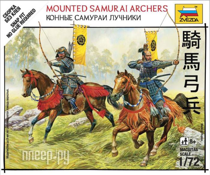 Сборная модель Zvezda Конные самураи-лучники 6416