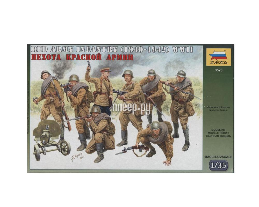 Сборная модель Zvezda Пехота Красной Армии 3526