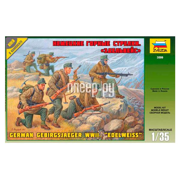 Сборная модель Zvezda Немецкий Горные стрелки Эдельвейс 3599