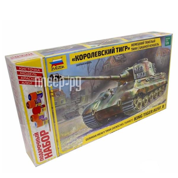 Сборная модель Zvezda Немецкий танк Королевский Тигр с башней Хеншель 3601П