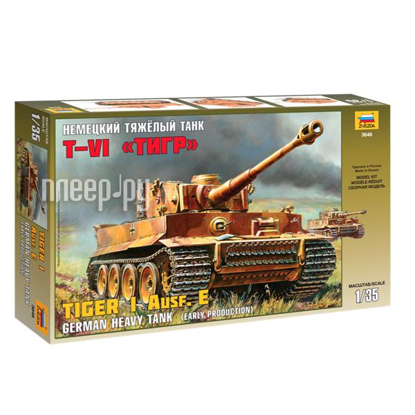 Сборная модель Zvezda Немецкий тяжелый танк Т-VI Тигр 3646