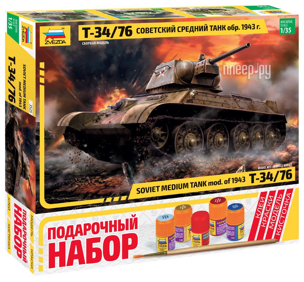 Сборная модель Zvezda Советский танк Т-34 / 76 3525П
